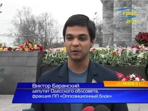Виктор Сергеевич Баранский