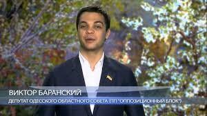 Виктор Сергеевич Баранский фото